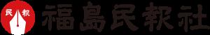 FUKUSHIMA-MINPO CO., LTD.